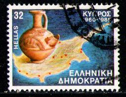 GREECE 1985 - Set Used - Gebraucht