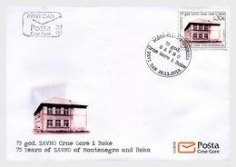 Montenegro - Postfris / MNH - FDC 75 Jaar ZAVNO 2018 - Montenegro