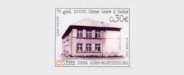 Montenegro - Postfris / MNH - 75 Jaar ZAVNO 2018 - Montenegro