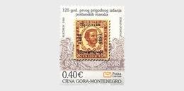 Montenegro - Postfris / MNH - 125 Jaar Postzegels 2018 - Montenegro