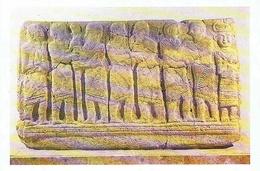 EBLA : Basin With Religious Scene - 16 X 11 Cm - Syrie