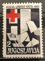 Yugoslavia, 1955,  Mi: ZZ 15 (MNH) - Nuovi