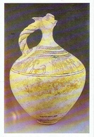 Jar From EBLA - 16 X 11 Cm - Syrie