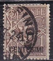 Regno D'Italia, 1923/27 - 10c Su 1c  Aquila Sabauda - Nr.137 Usato° - Usati