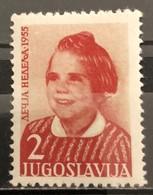 Yugoslavia, 1955,  Mi: ZZ 14 (MNH) - Nuovi