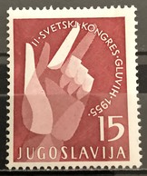 Yugoslavia, 1955,  Mi: 764 (MNH) - Nuovi