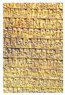 A Part Of Cuneiform Tablet From EBLA - 16 X 11 Cm - Syrie