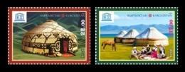 Kyrgyzstan 2016 Mih. 879/80 Immaterial Cultural Heritage Of UNESCO. Kyrgyz Yurt MNH ** - Kirghizistan