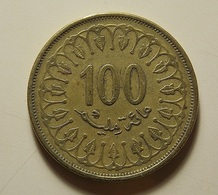 Coin To Identify 1997 - Coins & Banknotes