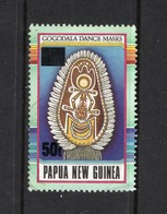 1994 Overprint PAPUA NEW GUINEA Tuaga Paiyale - Surcharged 50t VERY FINE USED Dance Mask - Papouasie-Nouvelle-Guinée