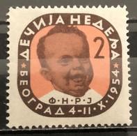 Yugoslavia, 1954,  Mi: ZZ  12 (MNH) - Nuovi