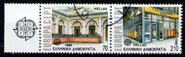 GREECE 1990 - Set Used - Gebraucht