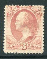 US  O85(*) War Dept  Hinged  1873 - Officials