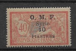 Syrie N°40 - Neuf ** Sans Charnière - B/TB - Syrien (1919-1945)