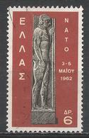 Greece 1962. Scott #738 (U) Standing Soldier From Stele Of Ariston * - Grèce