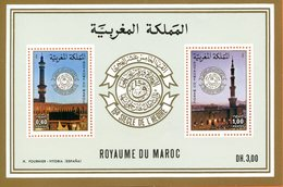 "Maroc,1981; Bloc Feuillet,BF N° 11 "" 15ème Siècle De L'hégire "" Neuf**,MNH;Morocco,Marruecos - Marokko (1956-...)"
