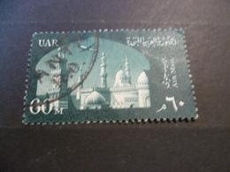 EGYPTE  POSTE AERIENNE  N° 83   OBLITERE - Poste Aérienne