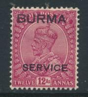 BURMA, 1937 SERVICE 12As Fine Light MM, Cat £14 - Birma (...-1947)