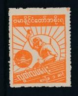 BURMA, 1943 Japanese Occupation 1c Fine Unused (no Gum As Issued),SGJ82,cat £15 - Birma (...-1947)
