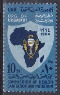 Ägypten Egypt 1964 Gesundheit Health Hygiene Ernährung Diet Wappenschild Medizin Medicine, Mi. 735 ** - Ägypten