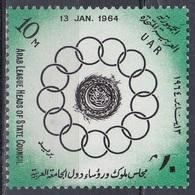 Ägypten Egypt 1964 Organisationen Arabische Liga Arab League Tagung Meeting Staatsoberhäupter, Mi. 736 ** - Ägypten