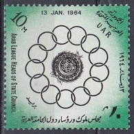 Ägypten Egypt 1964 Organisationen Arabische Liga Arab League Tagung Meeting Staatsoberhäupter, Mi. 736 ** - Ungebraucht