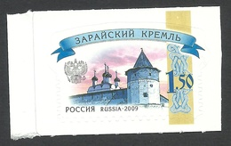 Russia, 1.50 R. 2009, Mi # 1593, MNH - 1992-.... Federation
