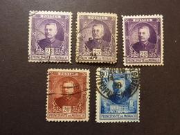 MONACO, Année 1923-24, YT N° 67 -  68 X 3 - 69 Oblitérés - Gebruikt