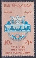 Ägypten Egypt 1964 Organisationen Arabische Postunion Arab Postal Union Posthorn Brieftaube Tauben Doves, Mi. 741 ** - Ungebraucht