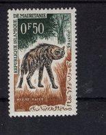 697980895 MAURITAINIE POSTFRIS MINT NEVER HINGED POSTFRISCH EINWANDFREI  SCOTT 134 HYENA - Mauritanie (1960-...)