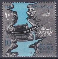 Ägypten Egypt 1964 Infrastruktur Elektrizität Electricity Energie Bauwerke Buildungs Staudamm Dam Nil, Mi. 744 ** - Ungebraucht