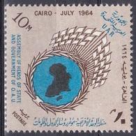 Ägypten Egypt 1964 Staatsoberhäupter Heads Politiker Politicans Konferenz Conference Fahnen Flaggen Flags, Mi. 745 ** - Ungebraucht