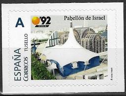 ESPAÑA. TUSELLO. EXPO'92 SEVILLA. PABELLON DE ISRAEL - 1931-Hoy: 2ª República - ... Juan Carlos I