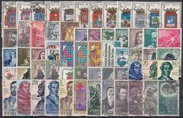 ESPAÑA 1963 Nº 1481/1540 AÑO COMPLETO USADO 60 SELLOS - Ganze Jahrgänge
