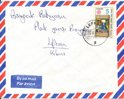 Cyprus Turkey Air Mail Cover With Single EUROPA CEPT Stamp Lefkosa 26-11-1981 - Neufs