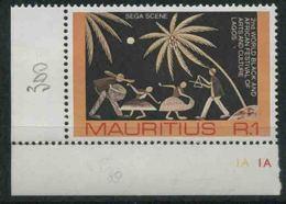 1977 Mauritius, Festival Arte E Cultura , Serie Completa Nuova (**) - Mauritius (1968-...)