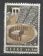 Greece 1965. Scott #819 (U) Aesculapius Theatre, Epidauros * - Grèce