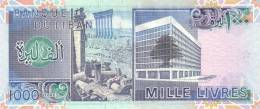 LEBANON P. 69c 1000 L 1992 UNC - Liban