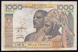Senegal 1000 Francs 1978 VF - Sénégal
