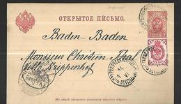 Russie Entier Postal  AVEC Complément  DU 18 JUIN 1898 - 1857-1916 Empire