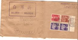 PR6144/ Japan-Nippon Tajimi,Gifu-Ken Shudoin 1929 Printed Matter/imprimé To Brussels Belgium - 1926-89 Empereur Hirohito (Ere Showa)