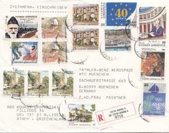 GRIECHENLAND 1996 - 15 Fach Frankierung Auf R-Brief … - Griechenland