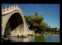 C267 CHINA - PEKING BEIJING - JADE BELT BRIDGE IN THE SUMMER PALACE - Cina