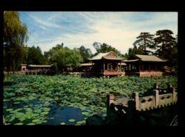 C268 CHINA - PEKING BEIJING - HSIEH CH'U YUAN GARDEN OF HARMONIOUS INTEREST IN SUMMER PALACE - Cina