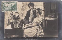 Fruhlingsonnate R.eichstaedt TIMBRE POSTES OTTOMANES (LOT A4) - 1858-1921 Empire Ottoman