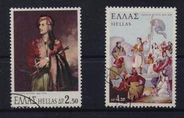 GREECE STAMPS 1974/ LORD BYRON-4/4/74-USED--COMPLETE SET - Griechenland