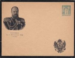 Royal - Emperor Alexander III Of Russia - Familles Royales