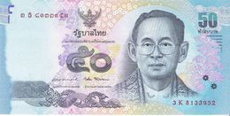 Thailand - Pick New - 50 Baht 2017 - Unc - Commemorative - Thaïlande