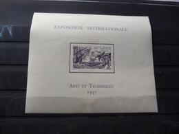 TIMBRE  COTE  DES  SOMALIS   BLOC  FEUILLET  N  1       COTE  16,00  EUROS    NEUF  TRACE  CHARNIÈRE - Unused Stamps