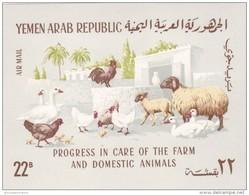 Yemen Hb Michel 48 - Yemen